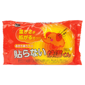 日本 okamoto 岡本 飛象暖暖包(無黏貼)10片入【小三美日】