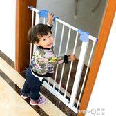 嬰兒童防護欄寶寶樓梯口安全門欄寵物狗狗圍欄柵欄桿隔離門免打孔igo 【pinkq】