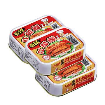 【台糖優食】香辣紅燒鰻x1組 (100g*3罐/組)~營養豐富‧好滋味_鰻魚