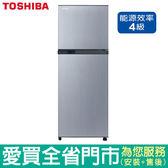 東芝226L雙門冰箱GR-M28TBZ(S)含配送到府+標準安裝【愛買】