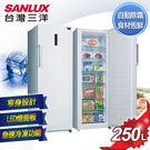 回函送全聯禮券 SANLUX台灣三洋 250L直立式冷凍櫃 SCR-250F  原廠配送及基本安裝