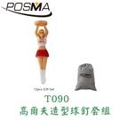 POSMA 高爾夫 啦啦隊女孩造型球釘套組 12枚入 贈灰色束口帶 T090