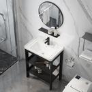 洗手盆櫃組合小戶型一體陽台落地式衛生間一體洗臉池洗漱台浴室櫃 夢幻小鎮