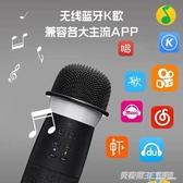 唱吧向往的生活同款麥克風話筒音響一體無線音響變聲器無線麥克風ATF  英賽爾3