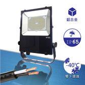戶外投光燈 戶外投射燈 LED45W 冷凍庫照明 工程燈 廣告照明 防水 戶外照明 NLFL50D-AC1