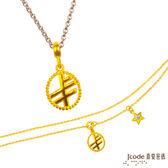 J'code真愛密碼 金牛座- 北歐幸運密碼黃金墜子 送項鍊+黃金手鍊