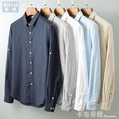 簡約亞麻襯衫男長袖薄款韓版修身休閒青年白色透氣棉麻襯衣男潮流 卡布奇諾