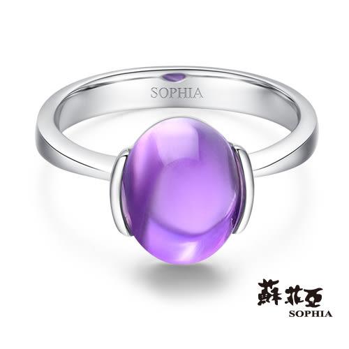 蘇菲亞SOPHIA - 玩美寶石系列 紫水晶橢圓形寶石戒指