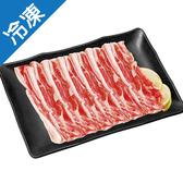 澳洲特選小羊火鍋片180G/盒(A)【愛買冷凍】