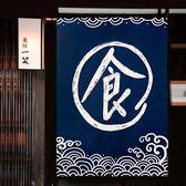 日式藍色門簾 壽司店日料店裝飾半簾 棉麻免打孔和風廚房隔斷簾 降價兩天