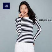 Gap女裝 修身一字領長袖T恤 莫代爾彈力女士上衣 351654-靛藍多彩條紋