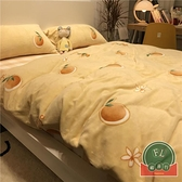 【1.5/1.8m】床上四件套保暖雙面法蘭絨加厚床上被套床單【福喜行】