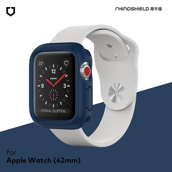 犀牛盾 Apple Watch Series1/2/3 (42mm) Crashguard NX防摔邊框保護殼