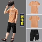 男童夏裝套裝2019夏季新款中大童兩件套男孩短袖套裝潮 QG24189『Bad boy時尚』