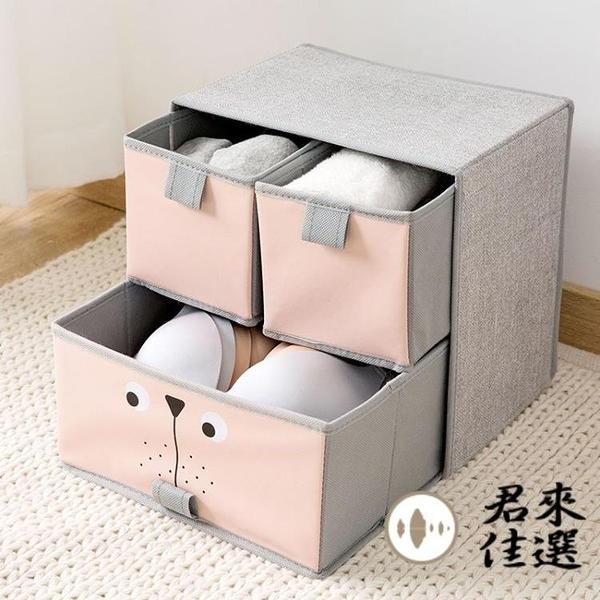 抽屜式內衣收納盒雙層收納箱文胸整理箱襪子儲物盒【君來佳選】