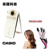 【送整髮器】CASIO TR80 璀璨施華特仕 自拍神器 32G全配《分期0利率》