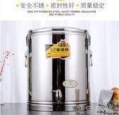 奶茶桶 不銹鋼保溫桶商用加厚超長保溫不銹鋼保溫飯桶茶水桶豆漿桶奶茶桶JD     唯伊時尚