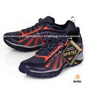 MERRELL 新竹皇家 SIREN 紫藍 網布 健行 運動鞋 女款 NO.I7510