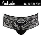Aubade-愛在拜占庭S-L蕾絲平口褲(黑)HD