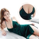 性感情趣內衣服裝極度誘惑騷開檔漏乳挑逗火辣激情套裝超騷床上女 歐韓流行館
