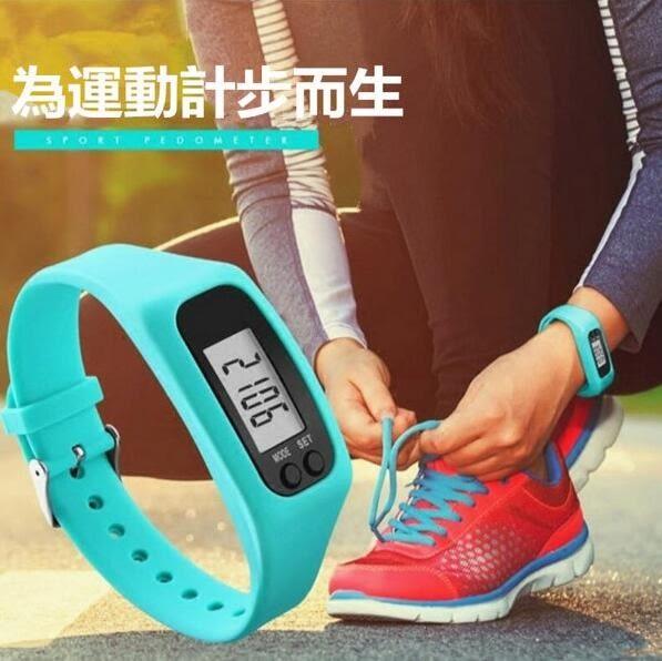 LED智能 計步器手環錶 多功能手錶 無毒矽膠 卡路里計算 里程計錄 路程距離 運動-奇幻樂園