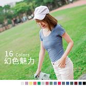 純色含棉多彩U領混花短袖上衣--適 2L~6L OrangeBear《AA4195》