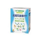 SENTOSA 三多 高纖乳酸菌PP(2gx20包/盒)【小三美日】