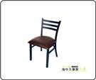 {{ 海中天休閒傢俱廣場 }} G-9 摩登時尚 餐廳系列 294-14 小7靠背椅(咖啡)