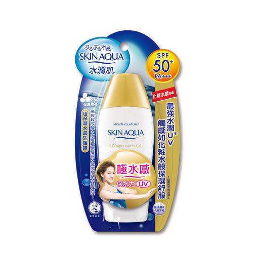 曼秀雷敦水潤肌超保濕水感防曬露80g【愛買】