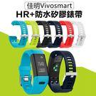 Garmin Vivosmart HR+...