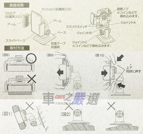 車之嚴選 cars_go 汽車用品【SW-7】STAR WARS星際大戰 黑武士 黏貼式 多爪軟質夾具大螢幕手機專用架