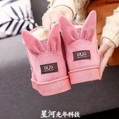雪地靴 雪地靴女短筒新款冬季韓版百搭一腳蹬棉鞋女加絨加厚學生女鞋 0.