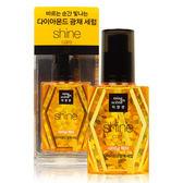 韓國 mise en scene 鑽石光采玫瑰護髮精華油 70mL ◆86小舖 ◆