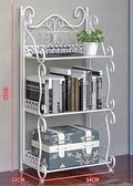 簡易書架落地現代簡約家用多功能客廳多層置物架兒童學生收納書柜TW 【七七小鋪】