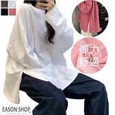 EASON SHOP(GW8115)韓版側邊開衩長版OVERSIZE落肩寬鬆長袖素色棉T恤女上衣服大尺碼打底內搭衫紅灰白
