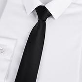 領帶 男士懶人黑色領帶男拉鏈式 正裝免打結商務5cm韓版女易拉得職業潮【快速出貨八折鉅惠】