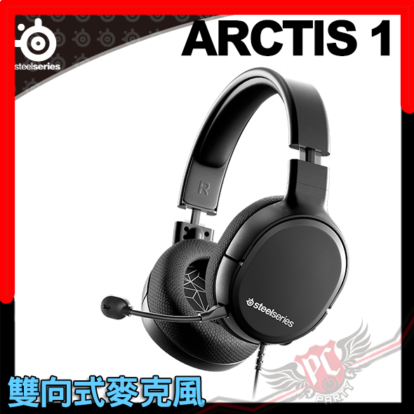 [ PC PARTY ] 賽睿 SteelSeries Arctis 1 耳機麥克風