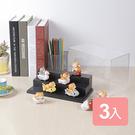 《真心良品》公仔17R陳列盒3入