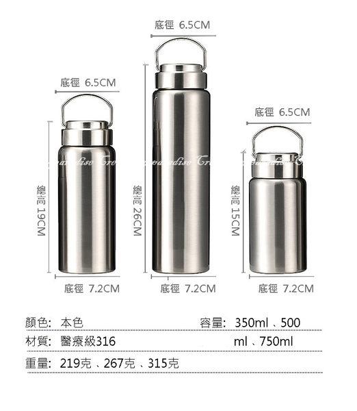 【316陶瓷杯】 醫療級316不銹鋼真空陶瓷內膽保溫壺 不鏽鋼耐酸鹼保溫瓶 戶外提環保溫杯