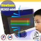 ® Ezstick 優派 ViewSonic VX2457-mhd 防藍光螢幕貼 抗藍光 (可選鏡面或霧面)