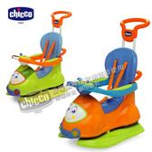 【下殺6折起】chicco-新四合一多功能訓練車 (橘色/綠色 兩色可選)