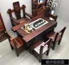 泡茶桌 老船木茶桌椅組合客廳家用小茶几茶具套裝桌子一體實木功夫泡茶台T