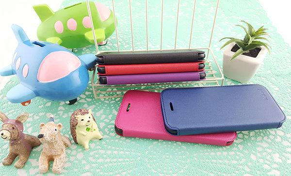 【CHENY】HTC Desire 530 ANANY暗扣皮套 隱扣皮套磁吸手機支撐皮套側翻皮套