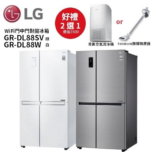 【好禮2選1+24期0利率+基本安裝】LG 樂金 GR-DL88SV 銀色 821公升 WiFi門中門對開冰箱 公司貨 GR-DL88W