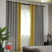 窗簾北歐棉麻ins美式成品亞麻布料簡約現代臥室客廳陽台全遮光布 街頭潮人