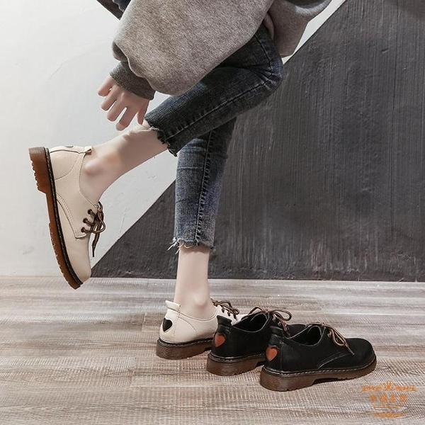 牛津鞋 學院英倫風小皮鞋平底女單鞋粗跟繫帶復古2021春季新款厚底牛津鞋
