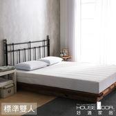 House Door 立體針織緹花布20cm釋壓記憶床組-雙人5尺
