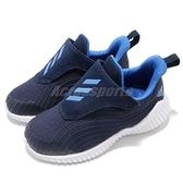 adidas 慢跑鞋 FortaRun AC I 藍 深藍 緩震舒適 魔鬼氈 運動鞋 童鞋 童鞋 小童鞋【ACS】 BB9262