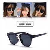 現貨-韓國復古大框太陽眼鏡男女潮明星同款墨鏡圓臉個性太陽眼鏡墨鏡黑色海攤抗UV400派對出遊