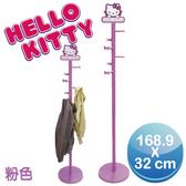 Hello Kitty 台灣製DIY木質衣帽架(三麗鷗正版授權)-粉色